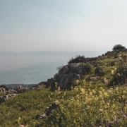 Mount Arbel