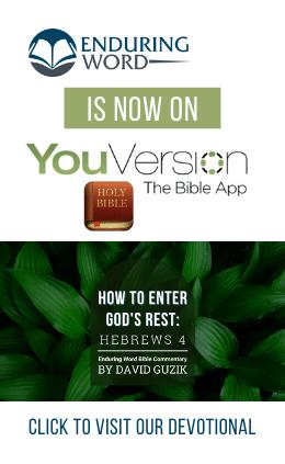 YouVersion Hebrews 4